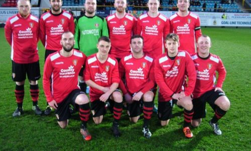 HIGHLIGHTS | Southport V Litherland REMYCA | Liverpool County Cup