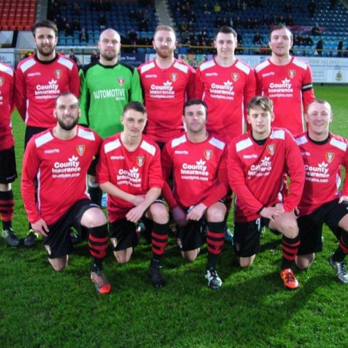 HIGHLIGHTS   Southport V Litherland REMYCA   Liverpool County Cup