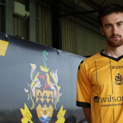 CLUB SHOP | Replica Shirts Reduced From Friday